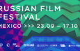 BOLETÍN DE PRENSA   RUSSIAN FILM FESTIVAL  RUSSIAN FILM FESTIVAL regresa a México